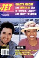 7 Mar 1994