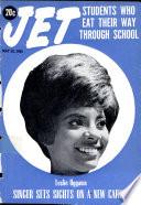20 May 1965