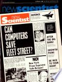 12 Mar 1981