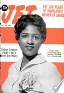 24 Dec 1959