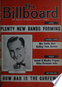 17 Mar 1945