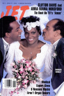 5 Feb 1990